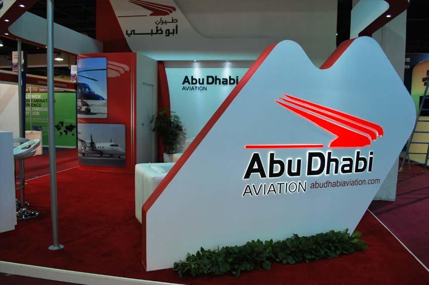 Exhibition Stand Abu Dhabi : Conceptcoms kuwait portfolio interior design exhibition stand and