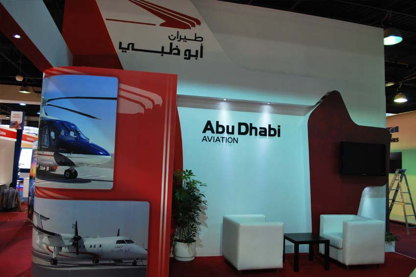 Exhibition Stand Abu Dhabi : Conceptcoms kuwait portfolio interior design exhibition